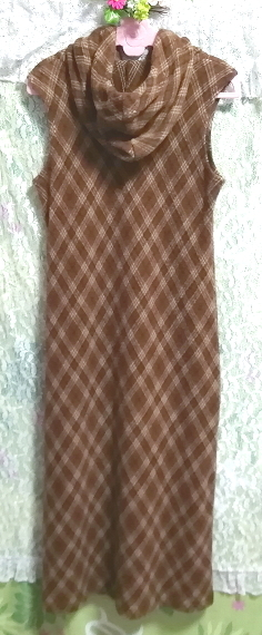日本製茶色ブラウンニットノースリーブロングマキシワンピース Made in japan brown knit sleeveless long maxi onepiece_画像4