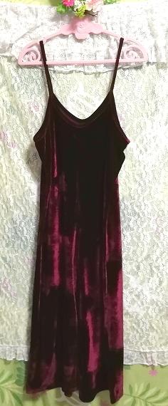 ベロアパープルワインレッドキャミソールワンピーススカーチョ Velour purple wine red camisole onepiece scarcho_画像4