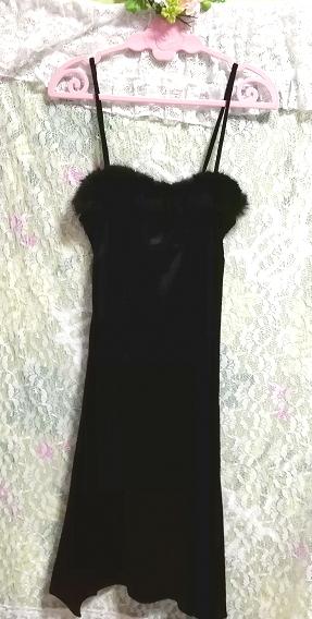 黒ブラックベロアラビットファーベストキャミソールワンピース Black velour rabbit fur vest camisole onepiece_画像2