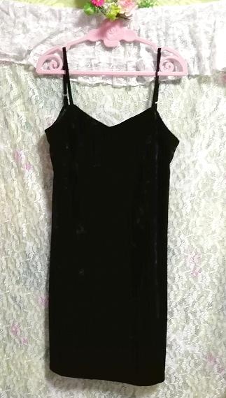 黒ブラックベロアキャミソールワンピース Black velour camisole onepiece_画像2