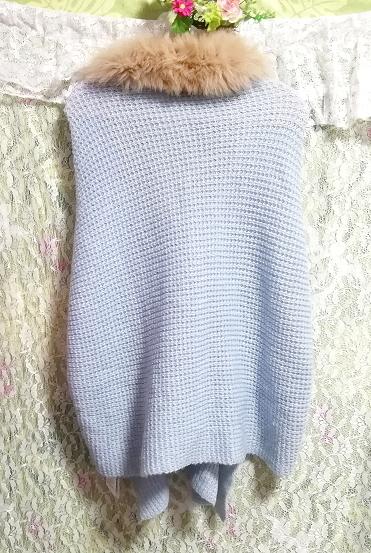 水色フォックスファーニットポンチョ風/カーディガン/羽織 Light blue fox fur knit poncho type cardigan_画像5