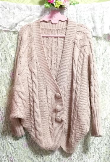 ピンクベージュニットセーター/カーディガン/羽織 Pink beige knit sweater cardigan_画像2