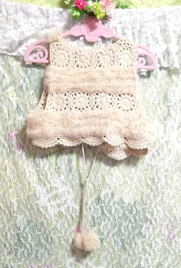 亜麻色編みニットベストラビットファーボンボン/カーディガン/羽織 Flax color knit vest rabbit fur bonbon cardigan_画像2