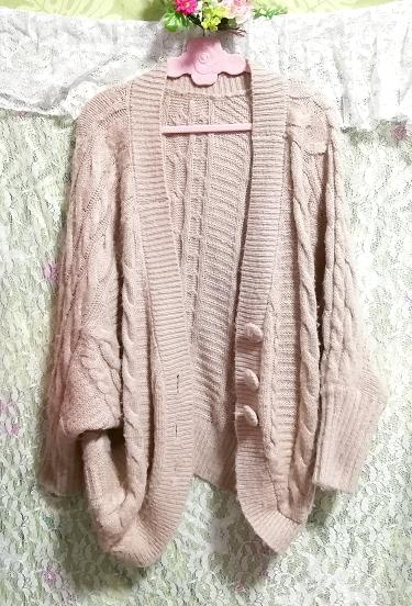 ピンクベージュニットセーター/カーディガン/羽織 Pink beige knit sweater cardigan_画像1