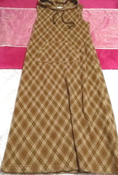 日本製茶色ブラウンニットノースリーブロングマキシワンピース Made in japan brown knit sleeveless long maxi onepiece_画像1