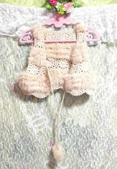 亜麻色編みニットベストラビットファーボンボン/カーディガン/羽織 Flax color knit vest rabbit fur bonbon cardigan_画像1