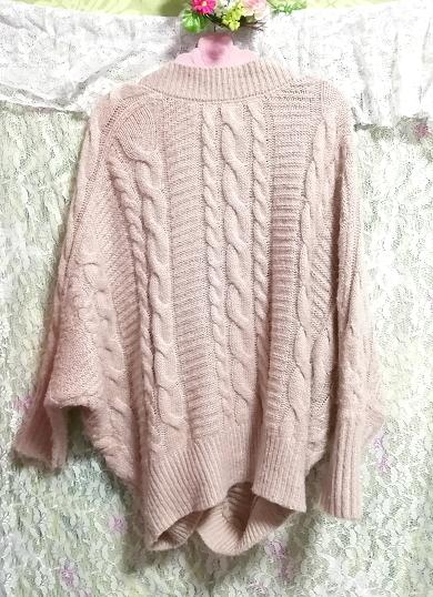 ピンクベージュニットセーター/カーディガン/羽織 Pink beige knit sweater cardigan_画像3