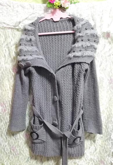 灰グレーニットセーターファー襟/カーディガン/羽織 Ash gray knit sweater fur collar cardigan_画像1