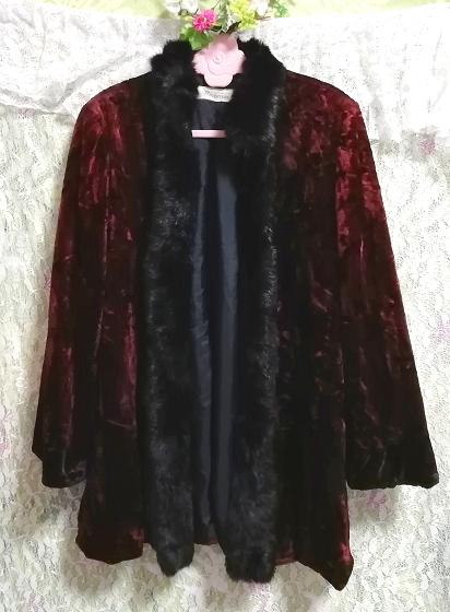 赤茶ワインレッド黒ラビットファーベロア/カーディガン/羽織 Red brown wine red black rabbit fur velour cardigan_画像3