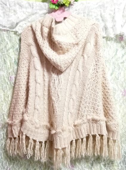亜麻色ラビットファーニットセーターフリンジポンチョケープ Flax color rabbit fur knit sweater fringe poncho cape_画像5