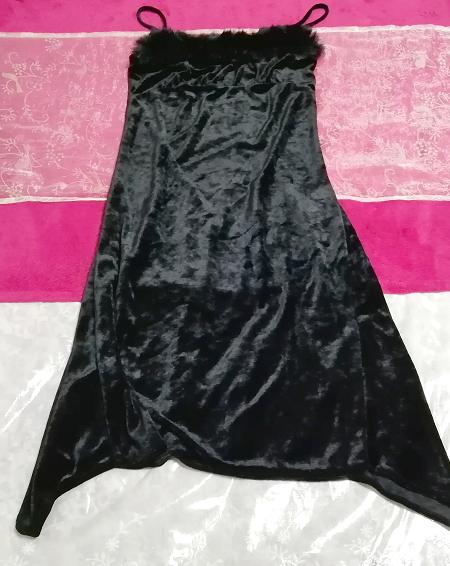 黒ブラックベロアラビットファーベストキャミソールワンピース Black velour rabbit fur vest camisole onepiece,ワンピース&ひざ丈スカート&Mサイズ