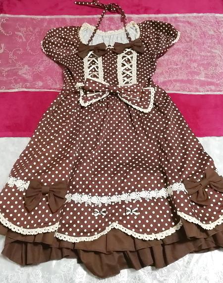 茶色ブラウンメイドゴスロリ白水玉柄スカートワンピース Brown maid gothic lolita white polka dot skirt onepiece