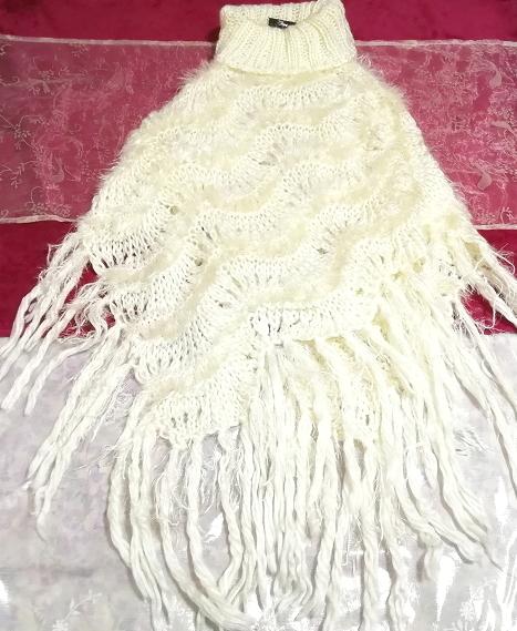 白ホワイトふわふわロングフリンジポンチョケープ White fluffy long fringe poncho cape_画像1