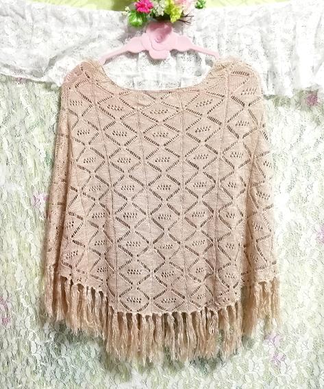 亜麻色レースフリンジ薄手ポンチョケープ Flax color lace fringe thin poncho cape_画像4