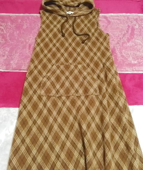 日本製茶色ブラウンニットノースリーブロングマキシワンピース Made in japan brown knit sleeveless long maxi onepiece_画像2