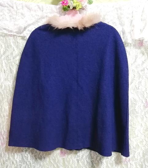 紺ネイビーラクーンファーポンチョケープ Navy raccoon fur poncho cape_画像4