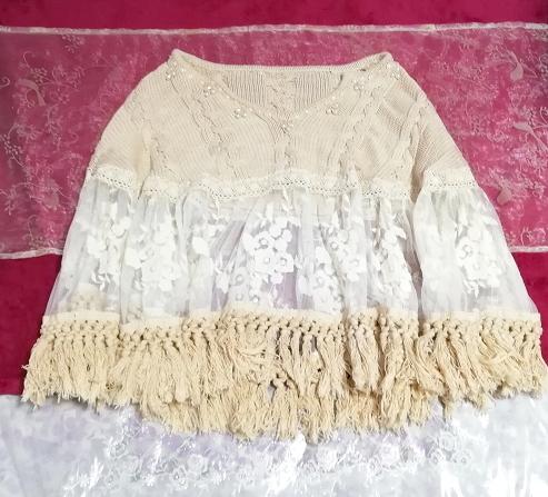 花刺繍コットン100%白レース亜麻色ニットフリンジポンチョケープ Flower embroidery white lace flax color knit fringe poncho cape_画像2