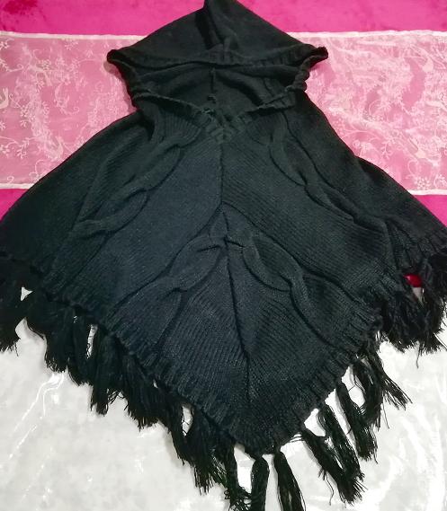 黒ブラックニットセーターフリンジポンチョケープ Black knit sweater fringe poncho cape,レディースファッション&ジャケット、上着&ポンチョ