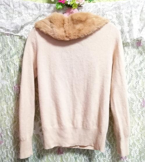 薄ピンクアンゴラ亜麻色ラビットファー/カーディガン/羽織 Light pink angola flax color rabbit fur cardigan_画像3