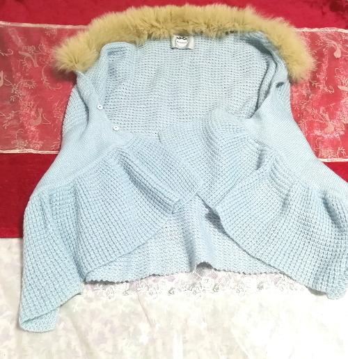 水色フォックスファーニットポンチョ風/カーディガン/羽織 Light blue fox fur knit poncho type cardigan_画像1