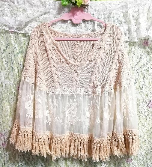 花刺繍コットン100%白レース亜麻色ニットフリンジポンチョケープ Flower embroidery white lace flax color knit fringe poncho cape_画像5