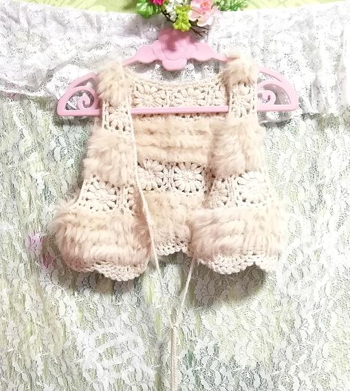 亜麻色編みニットベストラビットファーボンボン/カーディガン/羽織 Flax color knit vest rabbit fur bonbon cardigan_画像3
