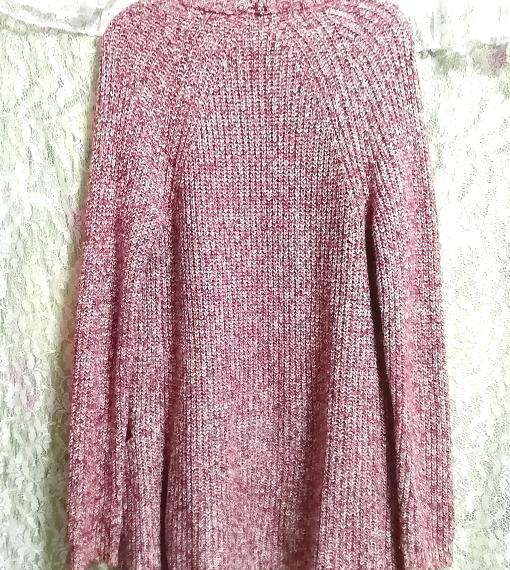 赤紫ニットセーター/カーディガン/羽織 Red purple knit sweater cardigan coat_画像6