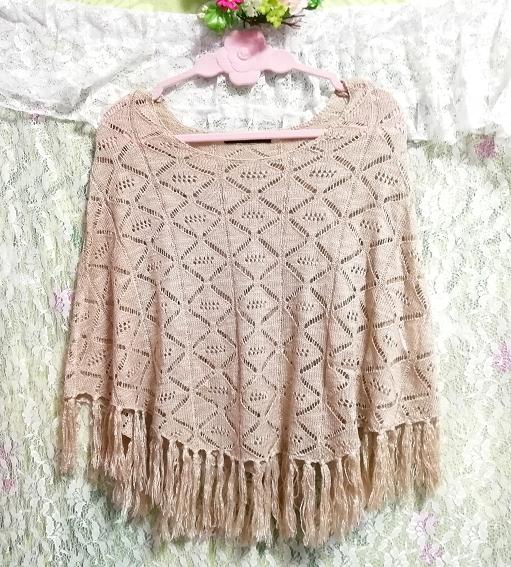 亜麻色レースフリンジ薄手ポンチョケープ Flax color lace fringe thin poncho cape_画像3