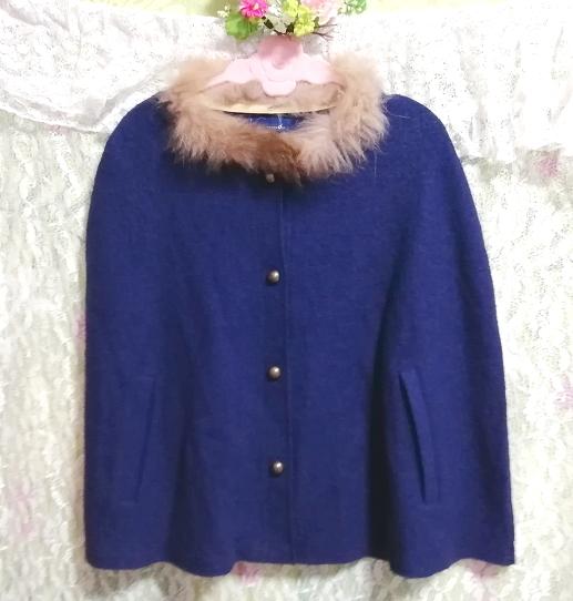 紺ネイビーラクーンファーポンチョケープ Navy raccoon fur poncho cape_画像3