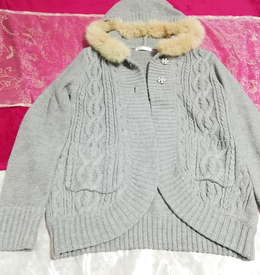 灰グレー亜麻色ラビットファー綺麗ボタン/カーディガン/羽織 Ash gray flax color rabbit fur beautiful button cardigan_画像5
