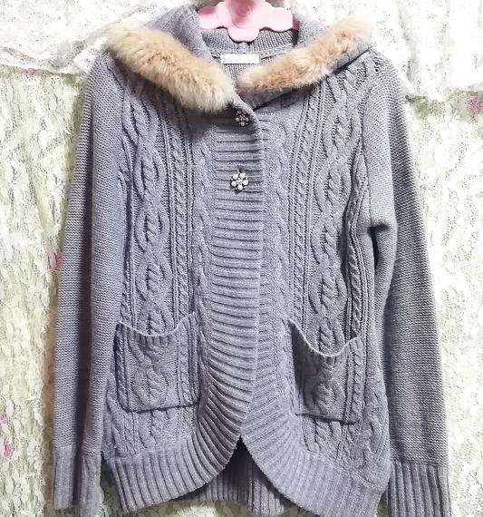 灰グレー亜麻色ラビットファー綺麗ボタン/カーディガン/羽織 Ash gray flax color rabbit fur beautiful button cardigan_画像2