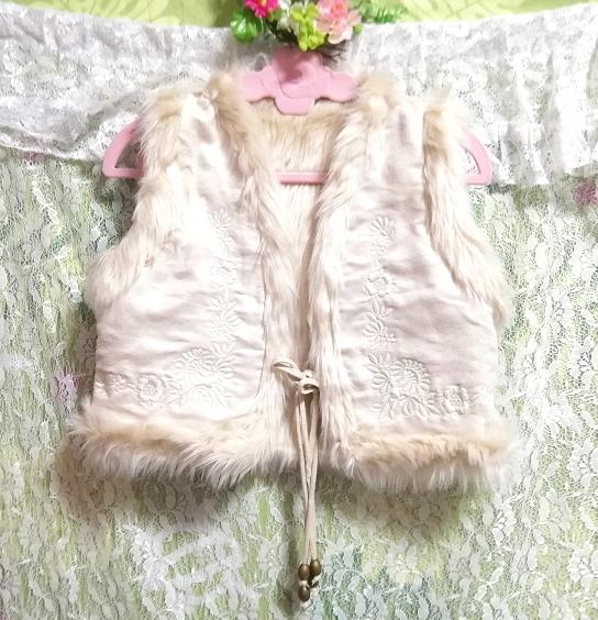 亜麻色アイボリーふわふわベスト/カーディガン/羽織 Flax color ivory fluffy vest cardigan_画像1