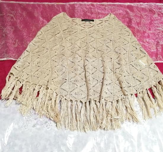 亜麻色レースフリンジ薄手ポンチョケープ Flax color lace fringe thin poncho cape_画像1
