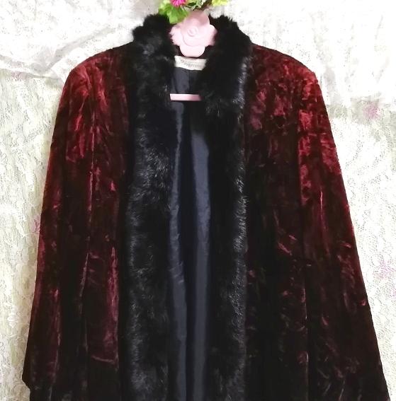 赤茶ワインレッド黒ラビットファーベロア/カーディガン/羽織 Red brown wine red black rabbit fur velour cardigan_画像5