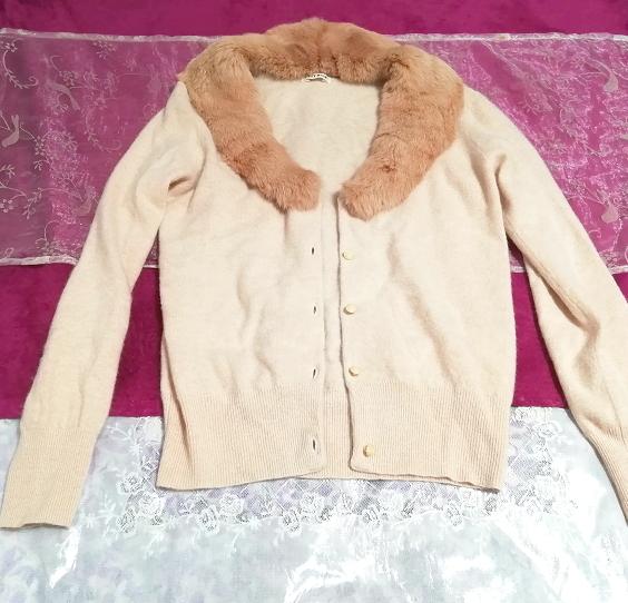 薄ピンクアンゴラ亜麻色ラビットファー/カーディガン/羽織 Light pink angola flax color rabbit fur cardigan_画像4