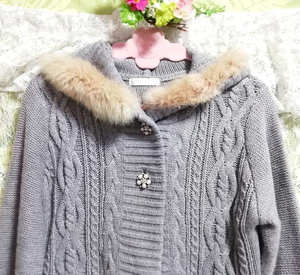 灰グレー亜麻色ラビットファー綺麗ボタン/カーディガン/羽織 Ash gray flax color rabbit fur beautiful button cardigan_画像3