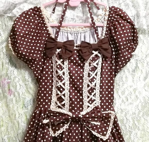 茶色ブラウンメイドゴスロリ白水玉柄スカートワンピース Brown maid gothic lolita white polka dot skirt onepiece_画像5