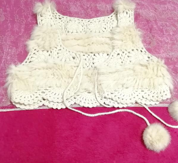 亜麻色編みニットベストラビットファーボンボン/カーディガン/羽織 Flax color knit vest rabbit fur bonbon cardigan_画像4
