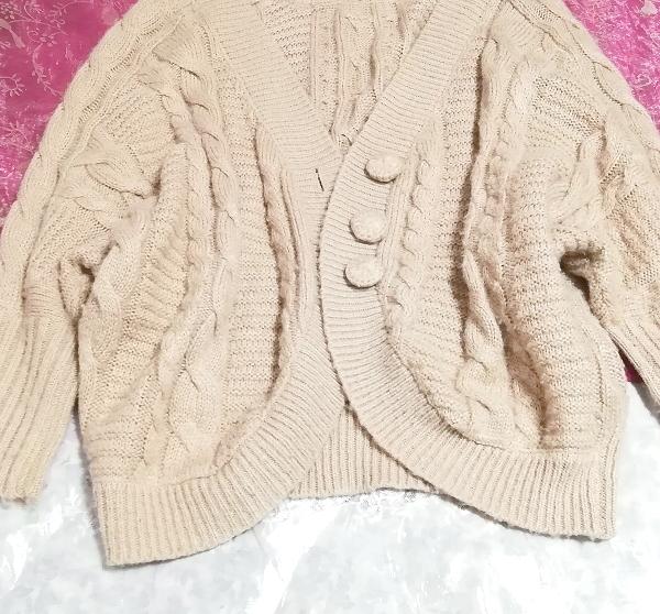 ピンクベージュニットセーター/カーディガン/羽織 Pink beige knit sweater cardigan_画像5