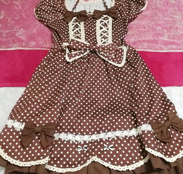 茶色ブラウンメイドゴスロリ白水玉柄スカートワンピース Brown maid gothic lolita white polka dot skirt onepiece_画像2