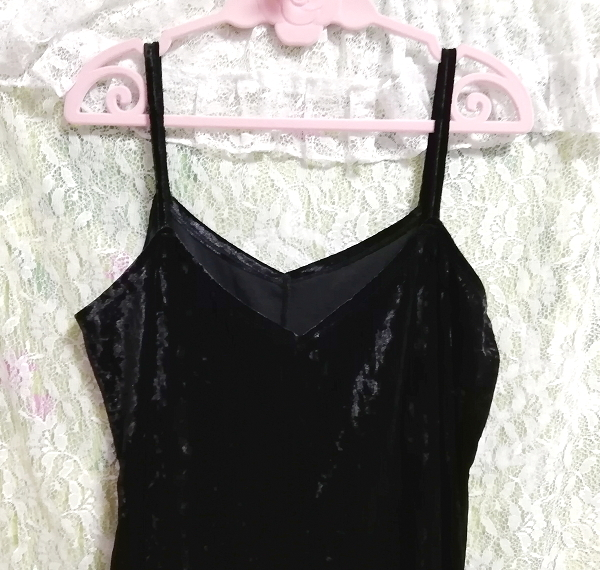 黒ブラックベロアロングキャミソールワンピース Black velour long camisole onepiece_画像3