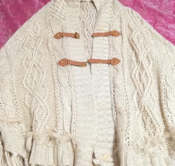 亜麻色ラビットファーニットセーターフリンジポンチョケープ Flax color rabbit fur knit sweater fringe poncho cape_画像2