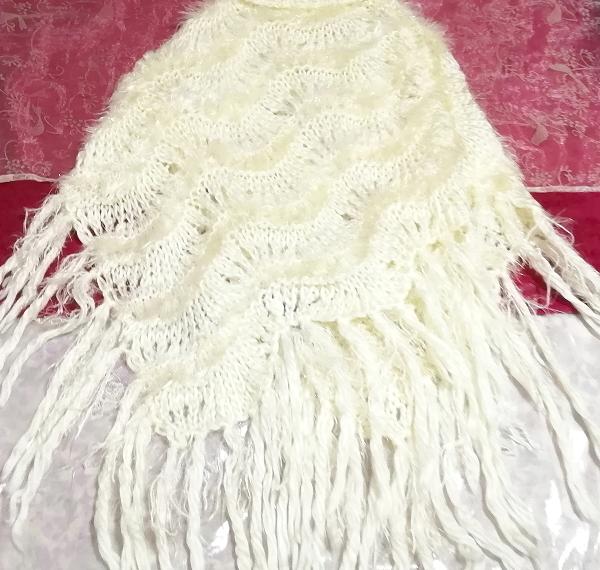 白ホワイトふわふわロングフリンジポンチョケープ White fluffy long fringe poncho cape_画像3