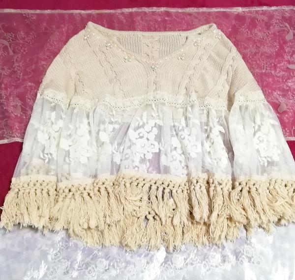 花刺繍コットン100%白レース亜麻色ニットフリンジポンチョケープ Flower embroidery white lace flax color knit fringe poncho cape_画像1