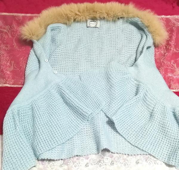 水色フォックスファーニットポンチョ風/カーディガン/羽織 Light blue fox fur knit poncho type cardigan_画像2