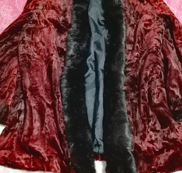 赤茶ワインレッド黒ラビットファーベロア/カーディガン/羽織 Red brown wine red black rabbit fur velour cardigan_画像2