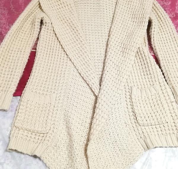 亜麻色ニットセーター/カーディガン/羽織 Flax color knit sweater cardigan_画像4