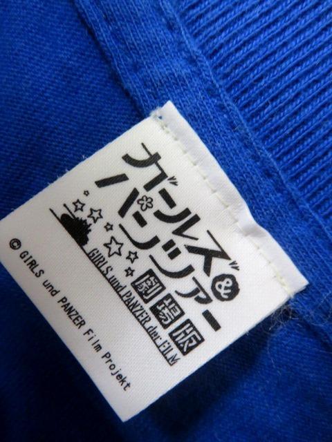 ■ ガールズ&パンツァー ダージリンの格言 Tシャツ ガルパン_画像2