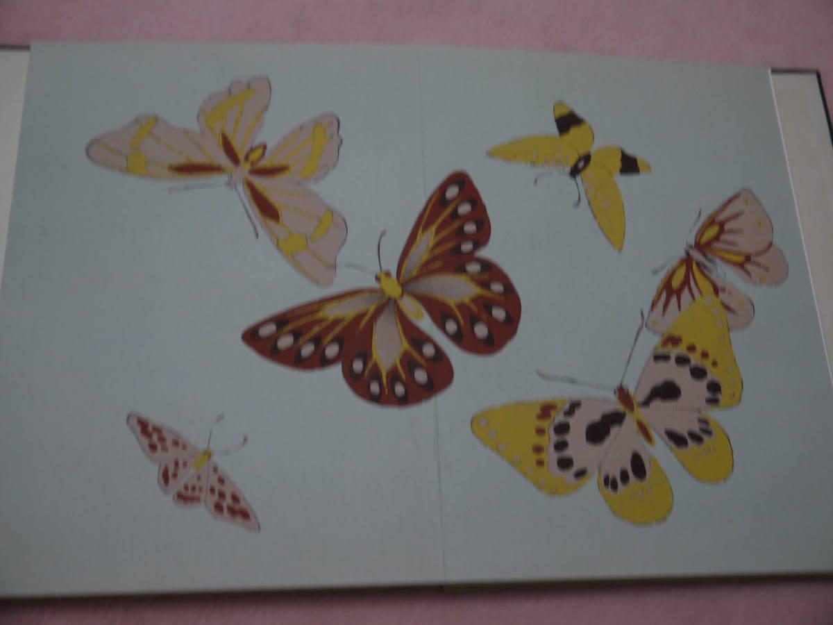 蝶千種 上下2冊 芸艸堂 昭和版 彩色木版刷り デザイン 木版画 和本 古文書_画像5