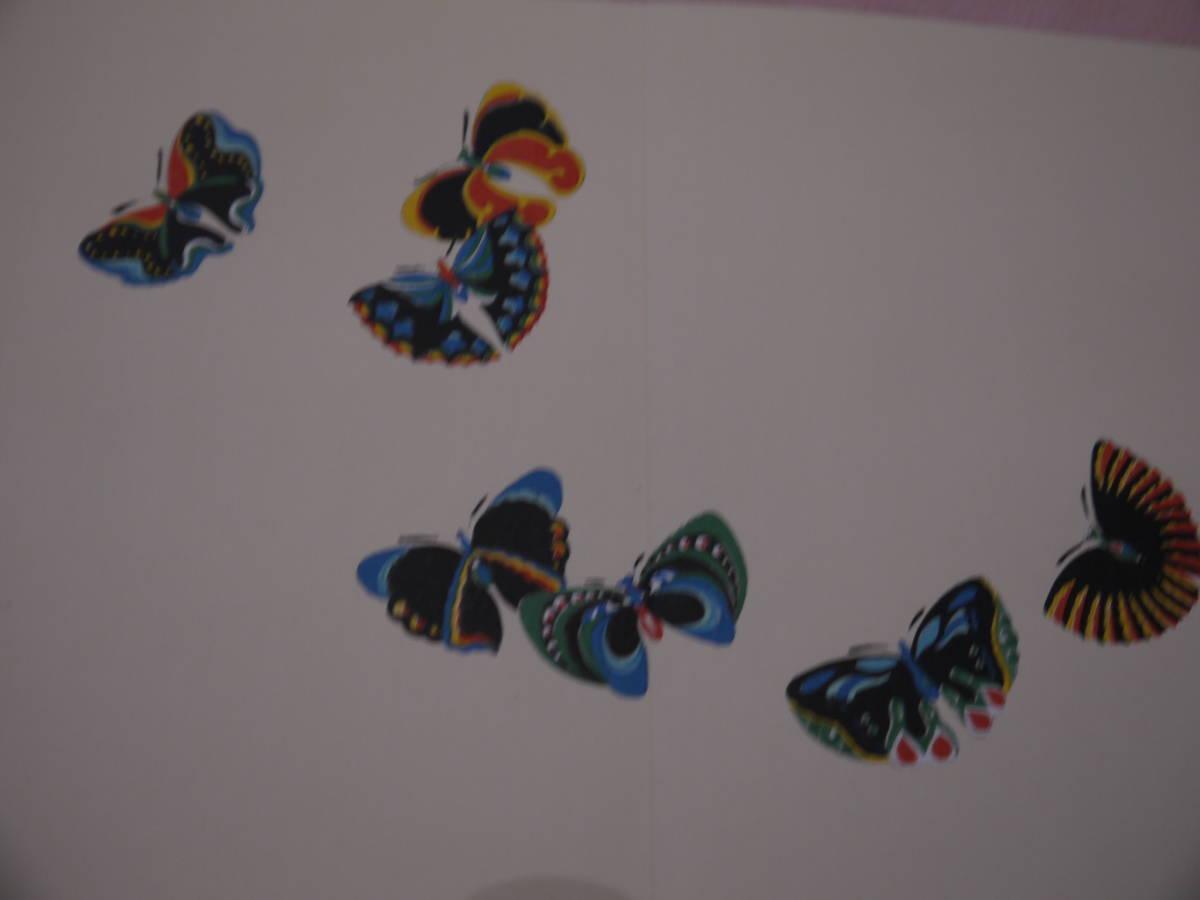 蝶千種 上下2冊 芸艸堂 昭和版 彩色木版刷り デザイン 木版画 和本 古文書_画像6